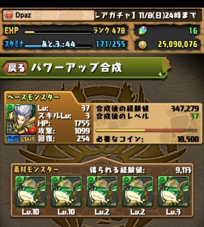 share_2015-11-07-20-07-50.jpg