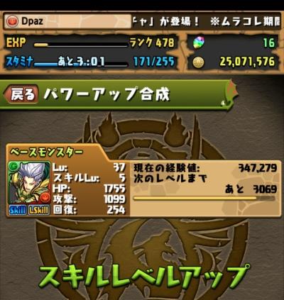 share_2015-11-07-20-08-33.jpg