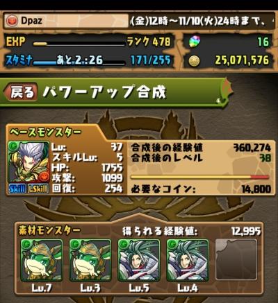 share_2015-11-07-20-09-08.jpg
