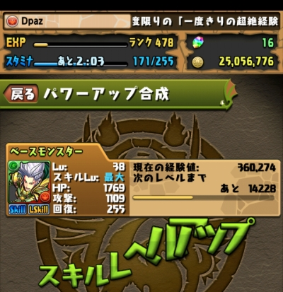 share_2015-11-07-20-09-30.jpg
