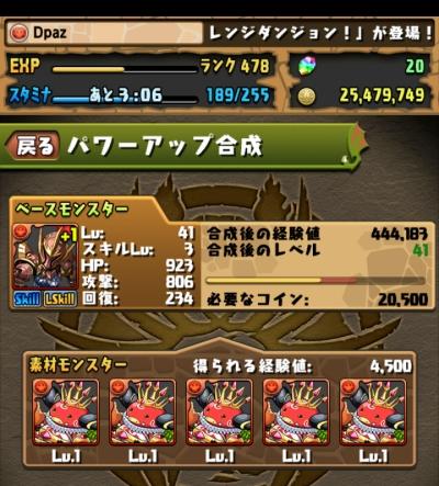 share_2015-11-11-00-42-36.jpg