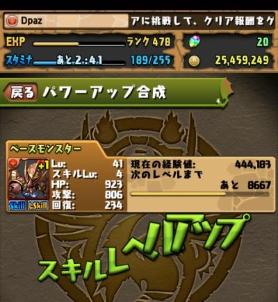 share_2015-11-11-00-43-01.jpg