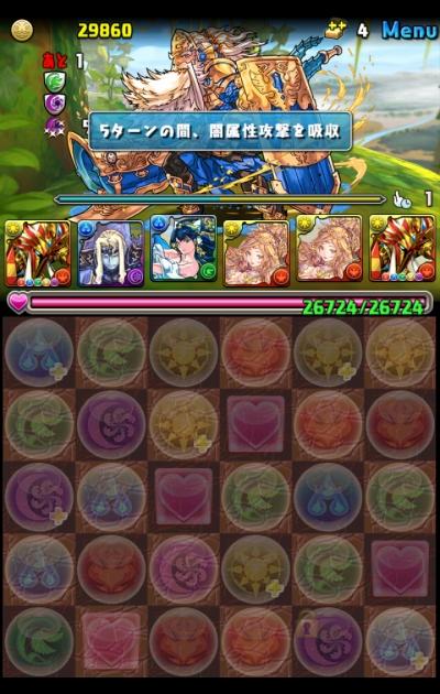 share_2015-11-14-08-47-47.jpg
