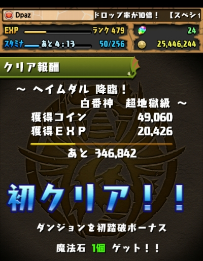 share_2015-11-14-08-52-51.jpg