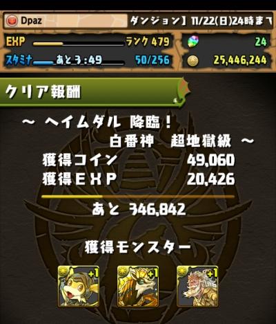 share_2015-11-14-08-53-16.jpg