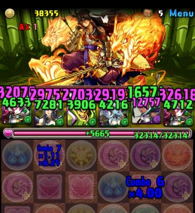 share_2015-11-28-23-42-20.jpg