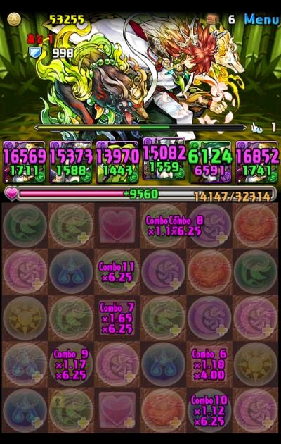 share_2015-11-28-23-49-30.jpg
