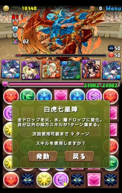 share_2015-12-12-19-58-09.jpg