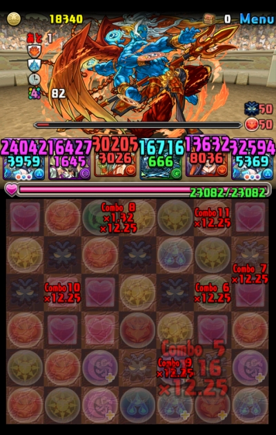 share_2015-12-12-19-59-50.jpg