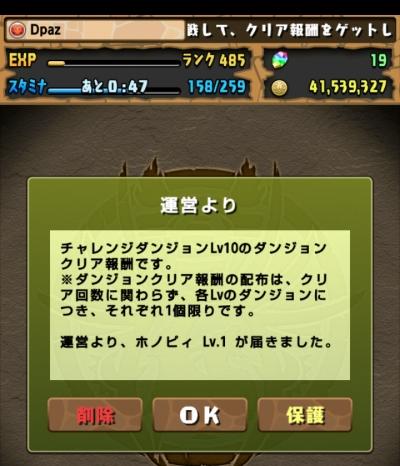 share_2015-12-12-20-01-45.jpg