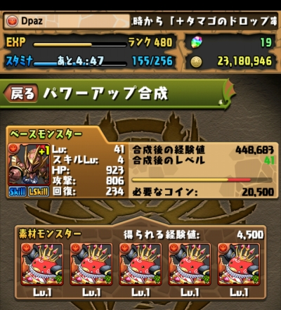share_2015-11-20-23-18-04.jpg