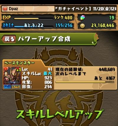 share_2015-11-20-23-19-10.jpg