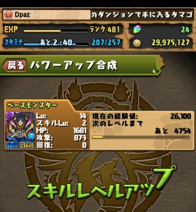 share_2015-11-23-15-42-26.jpg