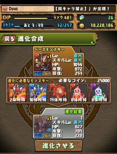 share_2015-11-25-23-46-26.jpg