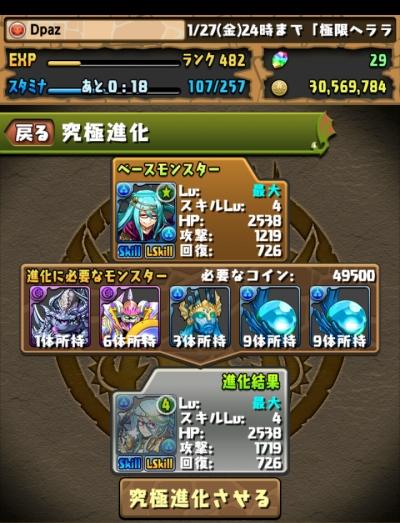 share_2015-11-27-22-16-37.jpg