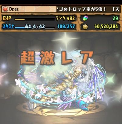 share_2015-11-27-22-17-12.jpg