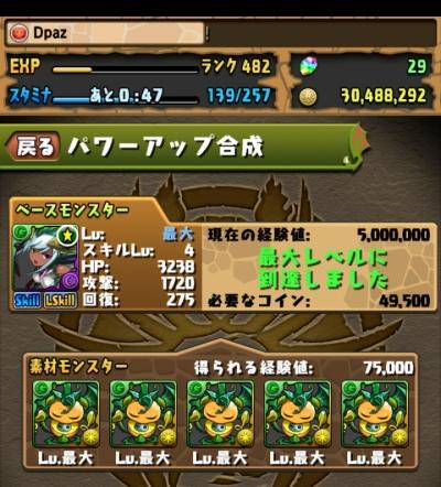 share_2015-11-28-09-11-08.jpg