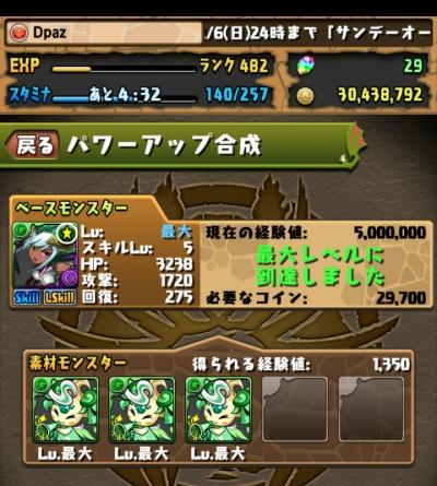 share_2015-11-28-09-12-23.jpg
