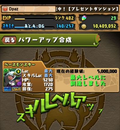 share_2015-11-28-09-12-49.jpg
