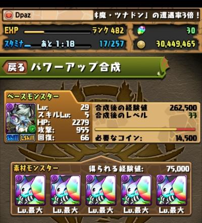 share_2015-11-28-16-30-38.jpg