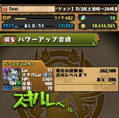 share_2015-11-28-16-31-02.jpg