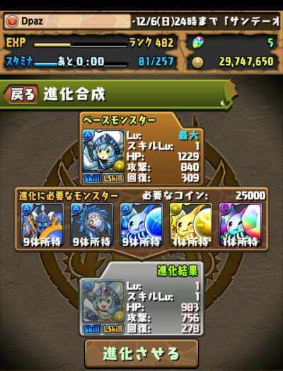 share_2015-11-29-18-41-52.jpg