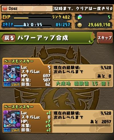 share_2015-11-29-18-51-17.jpg