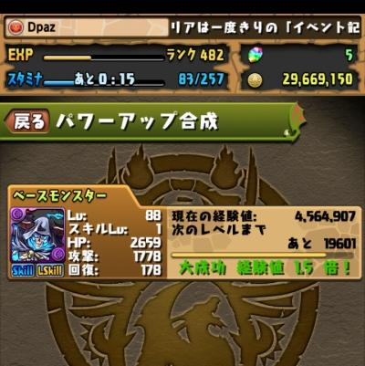 share_2015-11-29-18-51-36.jpg
