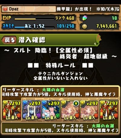 share_2015-10-01-18-46-15.jpg