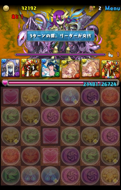 share_2015-10-01-18-50-58.jpg