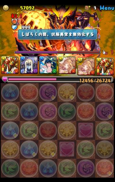 share_2015-10-01-18-54-58.jpg