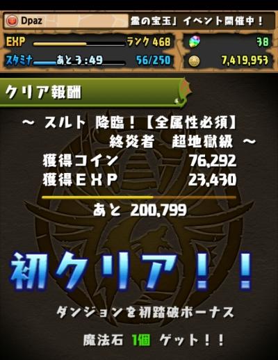 share_2015-10-01-18-59-19.jpg