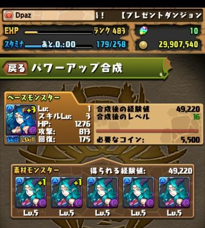 share_2015-12-01-22-55-26.jpg