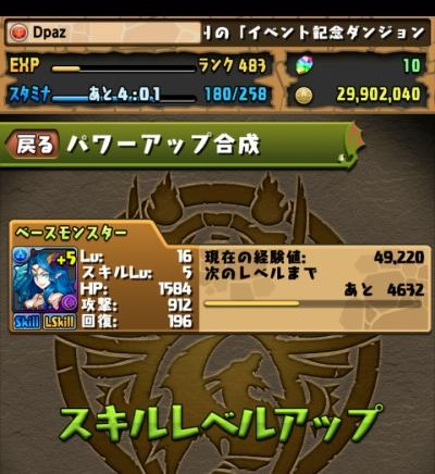 share_2015-12-01-22-56-24.jpg