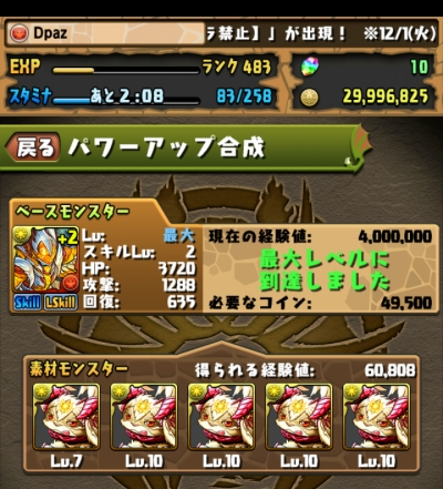 share_2015-12-01-23-13-17.jpg