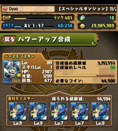 share_2015-12-01-23-23-48 1.jpg