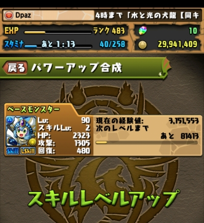 share_2015-12-01-23-24-12 1.jpg