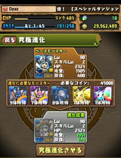 share_2015-12-02-15-18-41 1.jpg