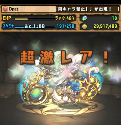 share_2015-12-02-15-19-19 1.jpg