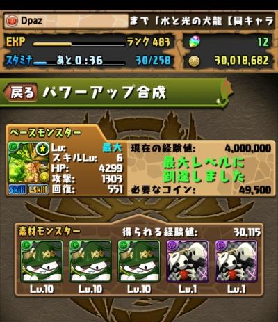 share_2015-12-02-20-39-49 1.jpg