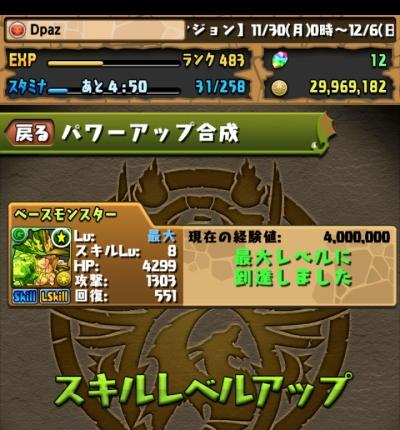 share_2015-12-02-20-40-35 1.jpg