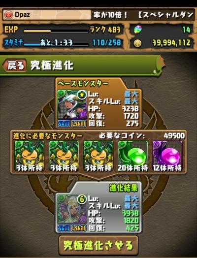 share_2015-12-04-07-38-55 1.jpg
