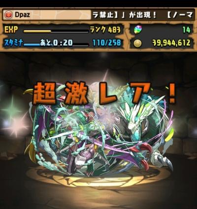 share_2015-12-04-07-40-07 1.jpg