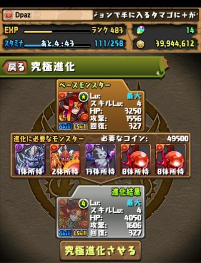 share_2015-12-04-07-40-46 1.jpg