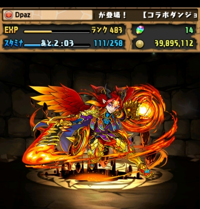 share_2015-12-04-07-43-24 1.jpg