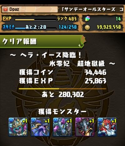 share_2015-12-04-12-57-56 1.jpg