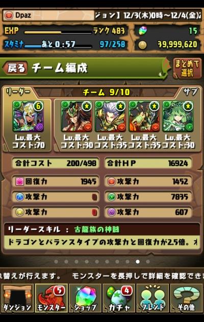 share_2015-12-05-00-04-29 1.jpg