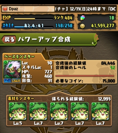 share_2015-12-11-21-27-58.jpg