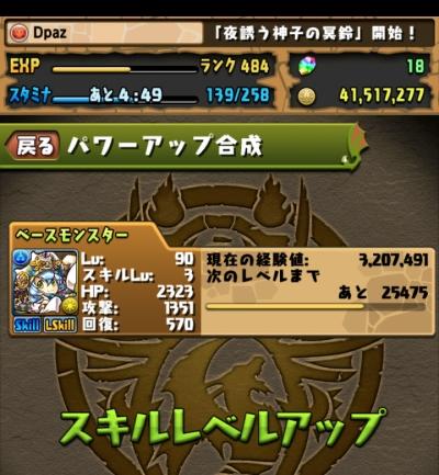 share_2015-12-11-21-32-49.jpg