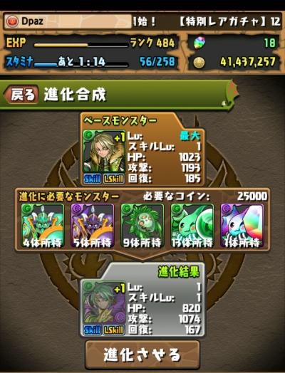 share_2015-12-11-23-51-26.jpg